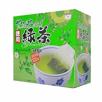 ハラダ製茶 やぶ北ブレンド 徳用 緑茶 ティーバッグ 2g×50袋