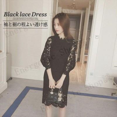レディース ワンピース 総レース ひざ丈 シースルー ハイネック 7分袖 ブラック シンプル ドレス