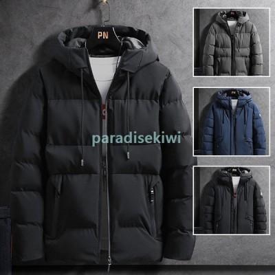 ダウンジャケットメンズ中綿ジャケット冬アウター暖かい軽いおしゃれ無地防風コート防寒着ジャケットブルゾンダウンコート