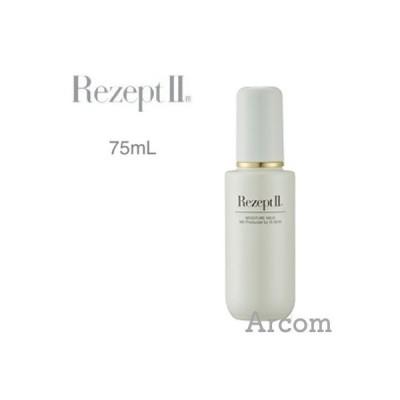MD化粧品 MD レセプト II モイスチャーミルク(乳液) 75mL