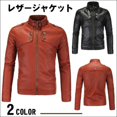 レザージャケット メンズ 革ジャケット PU ライダースジャケット 立ち襟 バイクジャケット 春 秋 冬 フェイクレザージャケット アウター 3シーズン