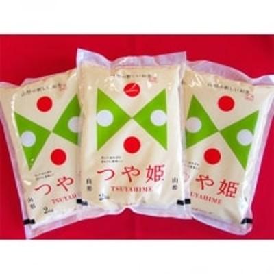 令和2年産 特別栽培米庄内産つや姫6kg