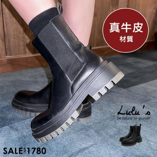 特價【A06210001】N契爾西真皮靴35-39黑
