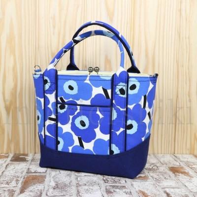 マリメッコ  marimekko unikko ウニッコ ブルー ハンドバッグ 2way バッグ  ハンドメイド 横32cm 縦25cm 奥行13cm