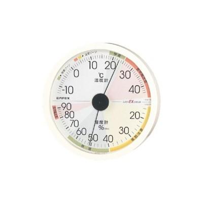 EMPEX[エンペックス] 高精度UD 温・湿度計 EX-2821