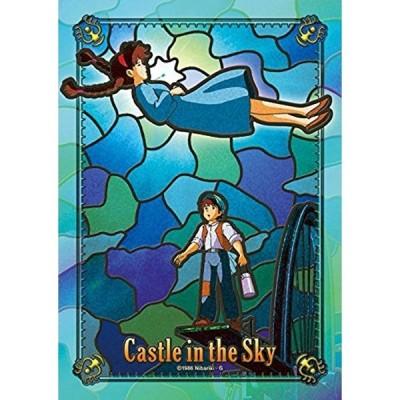 208ピース ジグソーパズル 天空の城ラピュタ 不思議な光 アートクリスタルジグソー 208-AC12(18.2x25.7cm)