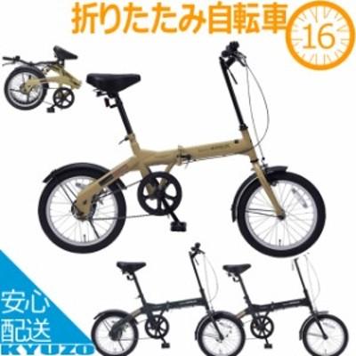 折りたたみ自転車 16インチ 自転車 本体 マイパラス MYPALLAS M-100 送料無料 折畳自転車 軽量 スポーツ 街乗り 通勤 通学 コンパクト