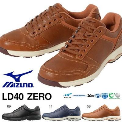 得割30 シューズ ミズノ MIZUNO メンズ LD40 ZERO 幅広 3E スニーカー 靴 シューズ
