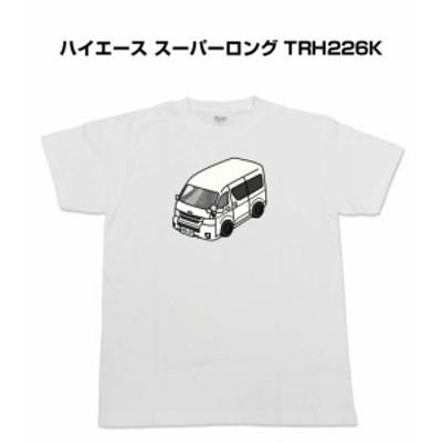 MKJP かわカッコいい Tシャツ トヨタ ハイエース スーパーロング TRH226K 送料無料