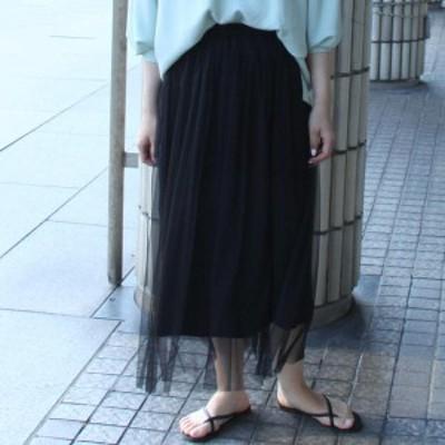 メイソングレイ(MAYSON GREY)/【socolla】チュールドッキングリバーシブルスカート
