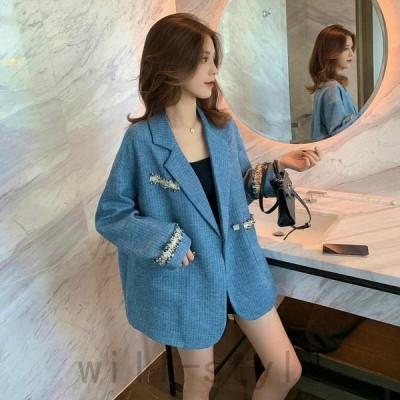 レディーステーラードジャケットコートアウタージャケット秋冬カジュアルフォーマルキュート可愛い大人女子ベージュブルーMLサイズ
