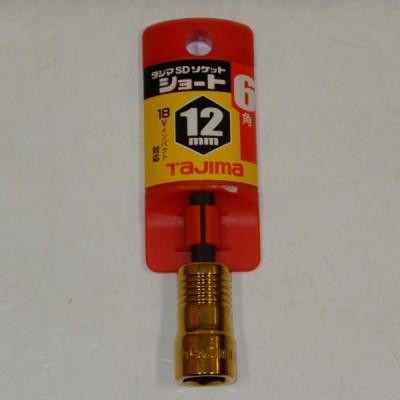 SDソケット ショート 六角 12mm