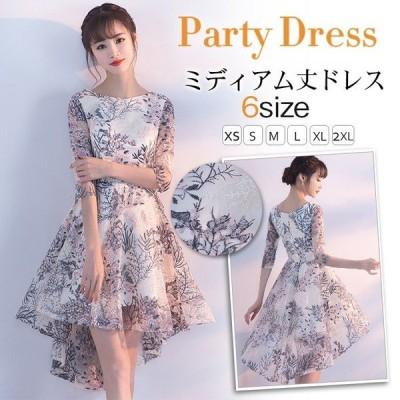 パーティードレス 結婚式 ドレス 袖あり 大人 ドレス 花柄 ウェディングドレス 成人式 ドレス 同窓会 パーティドレス 披露宴 お呼ばれドレス 卒業式grb3373