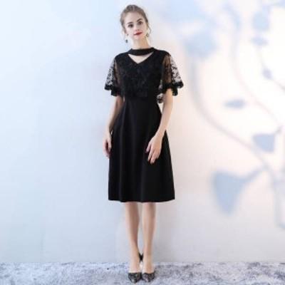2018新作 レディース高級上質ドレスお洒落な黒色レースロングドレス結婚式 二次会 披露宴 パーティードレス大きさサイズあり BL602