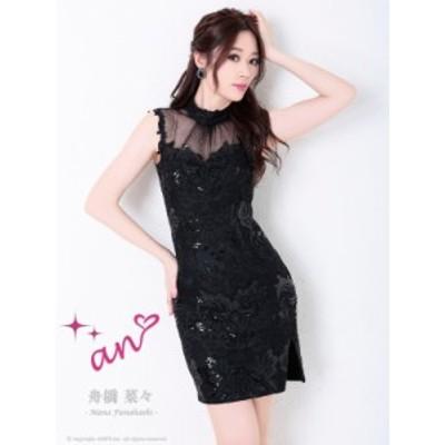 an ドレス AOC-2996 ワンピース ミニドレス Andyドレス アンドレス キャバクラ キャバ ドレス キャバドレス