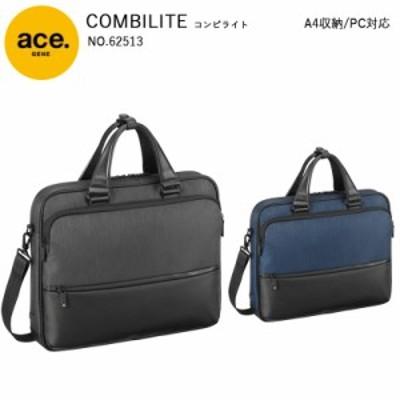 【送料無料】エースジーン(ace. GENE LABEL) COMBILITE コンビライト ブリーフケース 62513 11L ビジネスバッグ ブラック A4 PC収納(おし