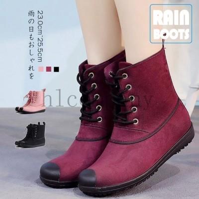 レインブーツレディースレインシューズ雨靴レイングッズ女性用ブーツ防水シューズレインウェア可愛い