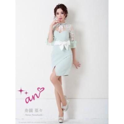 an ドレス AOC-3054 ワンピース ミニドレス Andyドレス アンドレス キャバクラ キャバ ドレス キャバドレス