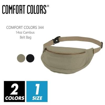 ウエストポーチ キャンバス comfort colors(コンフォートカラーズ) 14オンス 344 F フリーサイズ かばん バッグ ベルトバッグ カラフル カラー 学生 子ども