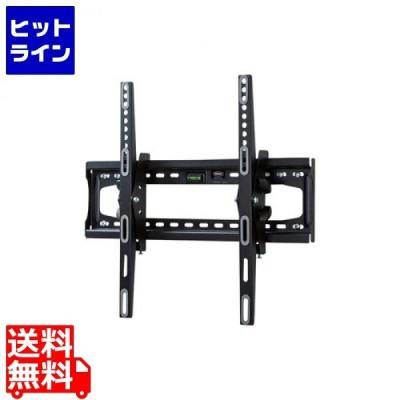 32型〜65型対応ディスプレイ壁掛け金具 CR-PLKG10