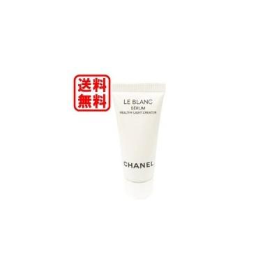 送料無料定形外郵便 シャネル CHANEL ル ブラン セラム HLCS(医薬部外品)5mL(ミニサイズ)