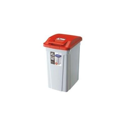 〔10個セット〕 屋外用分別ゴミ箱/ダストボックス 〔45L〕 レッド(赤) 大型ハンドル/ロック/ふた付き 日本製