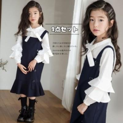 子供服女の子ワンピース2點セット長袖白いブラウストップスサロペットスカート超可愛い春秋韓國子供服キッズ子供シャツ