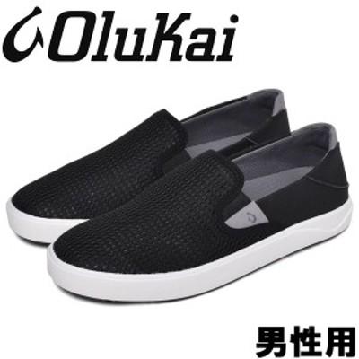 オルカイ LAE'AHI 男性用 OLUKAI LAE'AHI 10443 メンズ スリッポン(01-13963130)