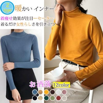 ハイネック ニット長袖暖かい する韓国スタイル2019秋冬新品 長袖インナーセーター