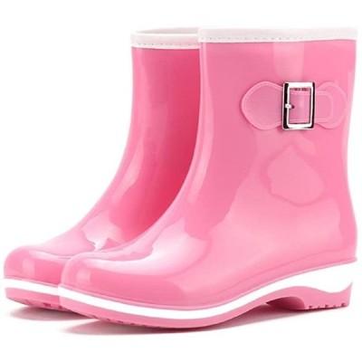 レインシューズ レディース 無地 ショート ブーツ 長靴 レインブーツ ミドルブーツ シンプル デザイン(ピンク, 24.0〜24.5 cm)