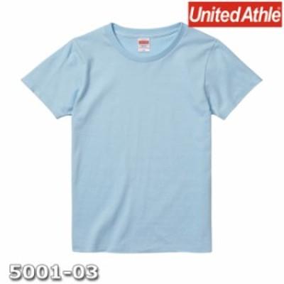 Tシャツ 半袖 ガールズ レディース ハイクオリティー 5.6oz G-L サイズ L ブルー 無地 ユナイテッドアスレ CAB