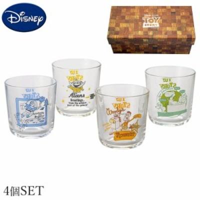 最大1000円OFFクーポン ディズニー 食器セット グラス セット トイストーリー グラス コップ ガラスコップ ガラスタンブラー4Pセット  デ