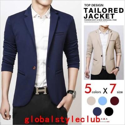【】テーラードジャケット メンズ ビジネススーツ 春 秋 大きいサイズ テーラード ジャケット ブレザー カジュアル ビジネス スーツ