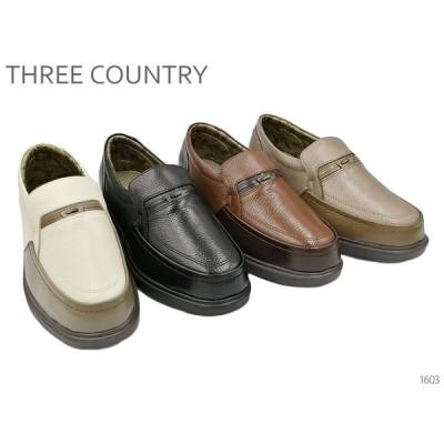 スリーカントリー THREE COUNTRY ビジネスシューズ ウォーキングシューズ 1603