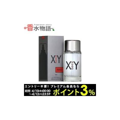 ヒューゴ ボス HUGO BOSS ヒューゴ XY メン 100ml EDT SP fs 【香水 メンズ】【あすつく】