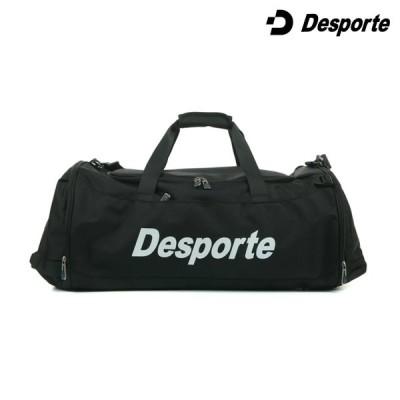 デスポルチ/Desporte 3WAYダッフルバッグ(DSP-3WAYB02)