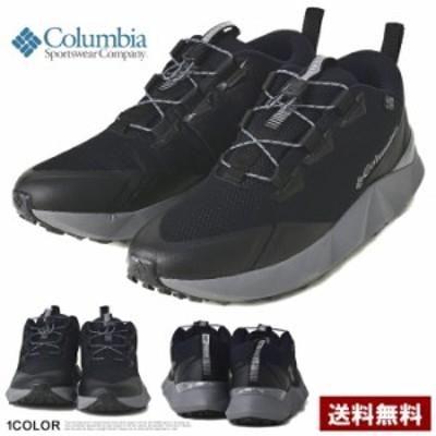 コロンビアColumbia メンズ トレイルスニーカー アウトドアシューズ 靴 ファセットサーティーアウトドライ 正規品 BM0132【S2K】