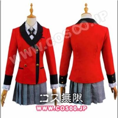 賭ケグルイ◆桃喰 綺羅莉 百花王学園制服◆コスプレ衣装