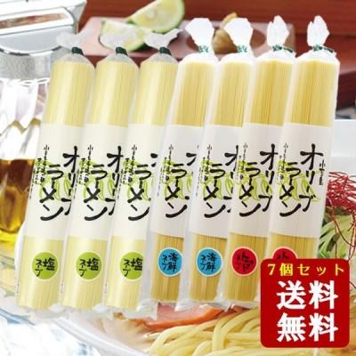 小豆島 オリーブラーメン 塩・海鮮・トマト 3種類合計7個セット 14食分   ヒルナンデス!