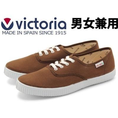 ヴィクトリア 靴 スニーカー メンズ レディース スニーカー VICTORIA 01-13900025