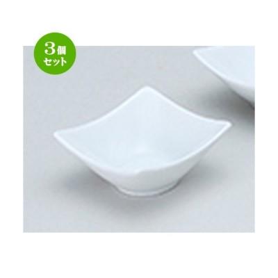 3個セット 洋陶オープン 洋食器 / フレグランス3 (中国製) 角鉢1P白 寸法:8.2 x 8.2 x 3.8cm