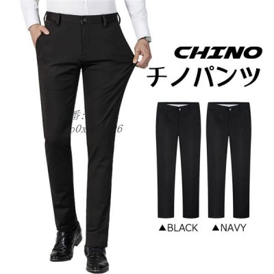 チノパン メンズ 大きいサイズ メンズ ボトムス メンズ ゴルフパンツ シルエット パンツ ビジネスパンツカジュアル 夏 テーパード ズボン