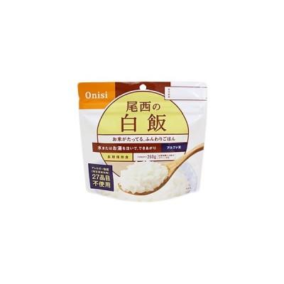 アルファ米 尾西の白飯 100gスタンドパック 尾西食品(メール便可4)