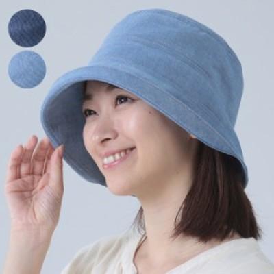 国産岡山児島ダンガリーのおでかけ帽子(ダンガリー 生地 uv 帽子 レディース 折りたたみ 紫外線 日本 洗える 女性) 即納