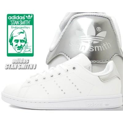 adidas STAN SMITH J FTWWHT/SILVMT/CBLACK fw0745 アディダス スタンスミス レディース ガールズ スニーカー ホワイト シルバー ラインストーン ジュニア