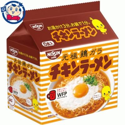 送料無料 インスタント袋麺 日清 チキンラーメン 5食×6袋入×2ケース ※北海道 沖縄 離島は送料無料対象外