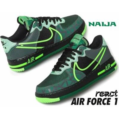 【ナイキ エアフォース 1 リアクト ナイジャ】NIKE AIR FORCE 1 REACT QS NAIJA black/green strike-pine green cw3918-001 スニーカー A