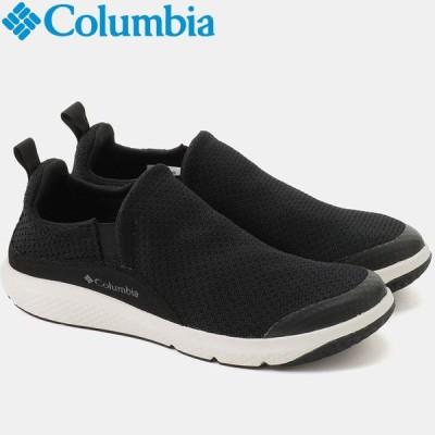 コロンビア サーフサンドブリーズ2スリップ スニーカー メンズ レディース YU0253-010 黒靴 ブラック 黒スニーカー 通勤 通勤靴