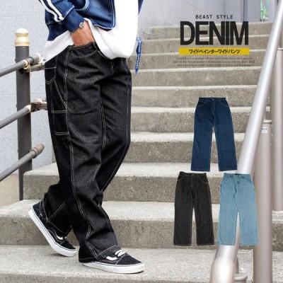 デニム ペインターパンツ メンズ 10オンス ルーズシルエット サルエル デニムパンツ ワークパンツ シェフパンツ 青 ブルー