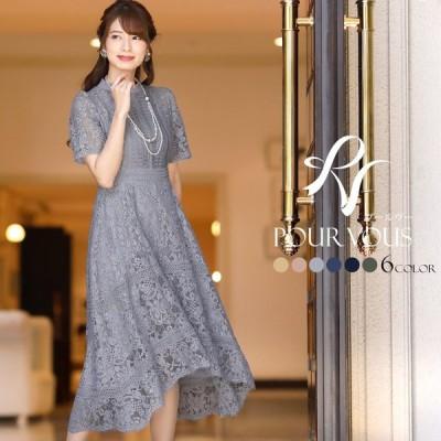 ワンピース 結婚式 パーティードレス フォーマルドレス ドレス フォーマル 大きいサイズ 服装 お呼ばれ 大人 服 ミセス 他と被らない 上品 20代30代40代 3646